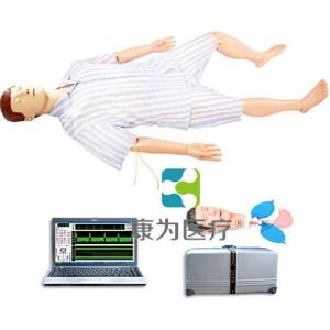 """""""康为医疗""""综合急救护理训练模拟人(急救、护理二合一)计算机控制"""