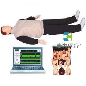 """""""康为医疗""""高级电脑心肺复苏与创伤模拟人(计算机控制 二合一功能)"""
