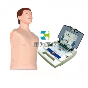 """""""康为医疗""""高级AED与CPR训练模拟人"""