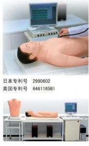 心脏病模拟人M84-S