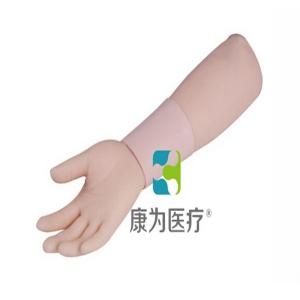 """""""康为医疗""""皮内注射外套(带手)"""