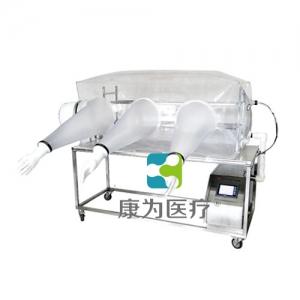 """""""康为医疗""""可调温调湿无菌隔离器 KDF/HW-120"""