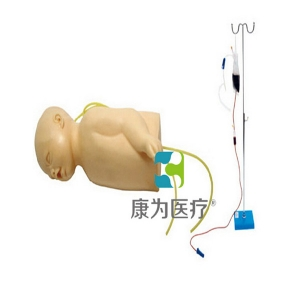 """""""康为医疗""""婴儿头部及手臂静脉注射穿刺训练模型"""