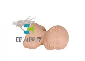 """""""康为医疗""""婴儿头皮静脉注射模型"""