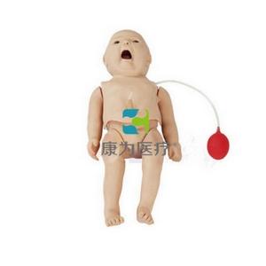 """""""康为医疗""""高级婴儿吸痰护理模拟人"""