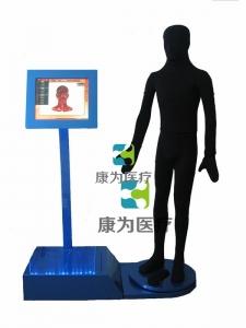 """""""康为医疗""""蒙医多媒体人体穴位交互数字平台 (WST-19MA)"""