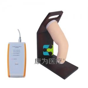 """""""康为医疗""""高级电子肘关节腔内注射模型"""
