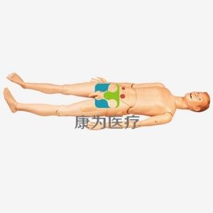 """""""康为医疗""""高级全功能护理人训练模型(男性带创伤)"""