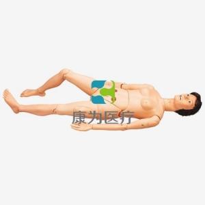 """""""康为医疗""""高级全功能护理人训练模型(女性带创伤)"""