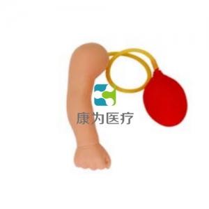 """""""康为医疗""""高级婴儿手臂动脉穿刺模型"""