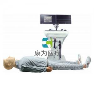 """""""康为医疗""""高智能数字化交互式急救技能训练系统"""