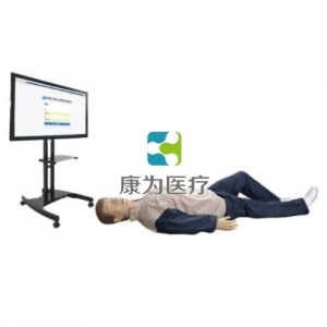 """""""康为医疗""""高智能(云终端)心肺复苏模拟人"""