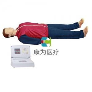 """""""康为医疗""""高级移动显示自动电脑心肺复苏模拟人"""