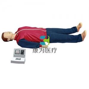"""""""康为医疗""""高级数码显示自动电脑心肺复苏模拟人"""