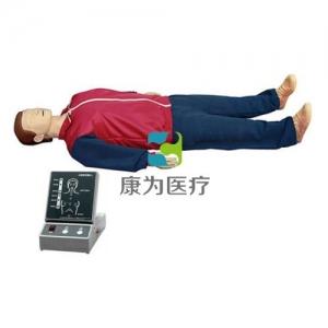 """""""康为医疗""""高级电脑心肺复苏训练模拟人"""