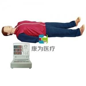 """""""康为医疗""""高级数码移动心肺复苏模拟人(2017新品)"""