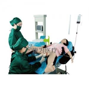 """""""康为医疗""""产后大出血急救模拟训练系统"""
