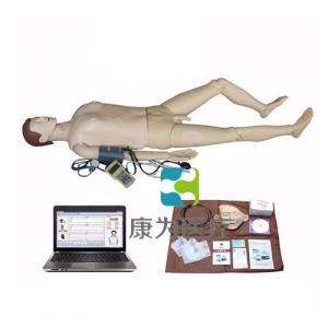 """""""康为医疗""""高级电脑全功能急救训练模拟人(心肺复苏CPR与血压测量、基础护理)"""