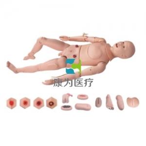 """""""康为医疗"""" 高级全功能护理人训练模型(男性)"""
