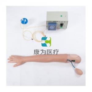 """""""康为医疗""""血液透析模拟仿真人,血液透析模拟手臂模型"""
