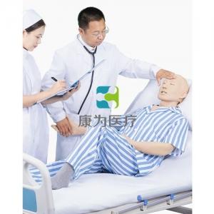 """""""康为医疗""""卧床病人日常护理模拟训练系统(男性/女性)"""