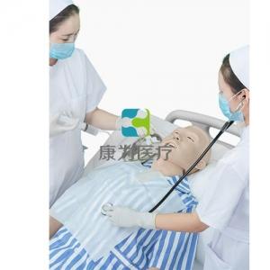 """""""康为医疗""""生命体征评估智能模拟训练系统"""