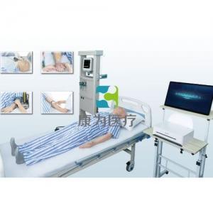 """""""康为医疗""""基础护理学综合模拟训练系统"""