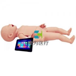 """成都""""康为医疗"""" 触摸屏智能婴儿生命支持急救模拟训练系统( 无线考核版)"""