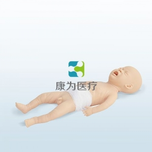 """""""康为医疗""""新生儿处理与轻度窒息训练模型"""