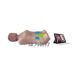 """""""康为医疗""""无线PAD版全自动腹部触诊听诊模拟人"""