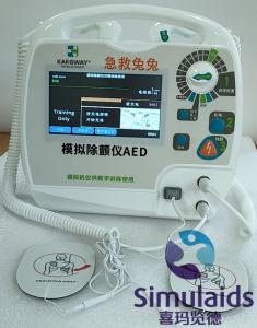 急救兔兔 模拟体外电除颤训练仪AED
