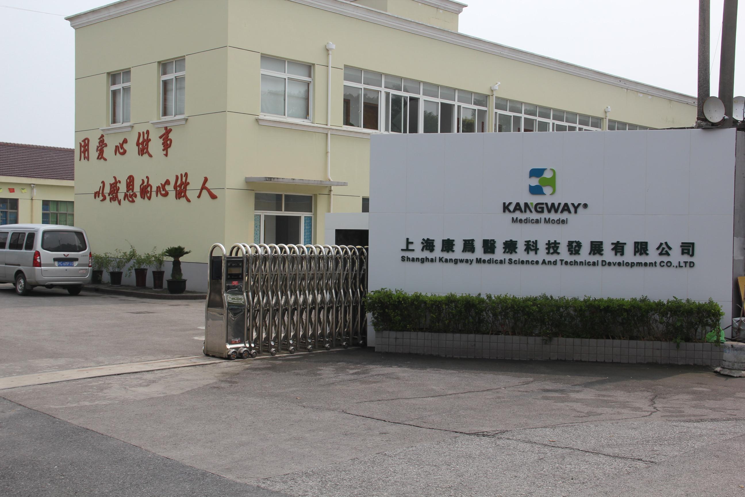 上海威廉希尔威廉希尔工厂