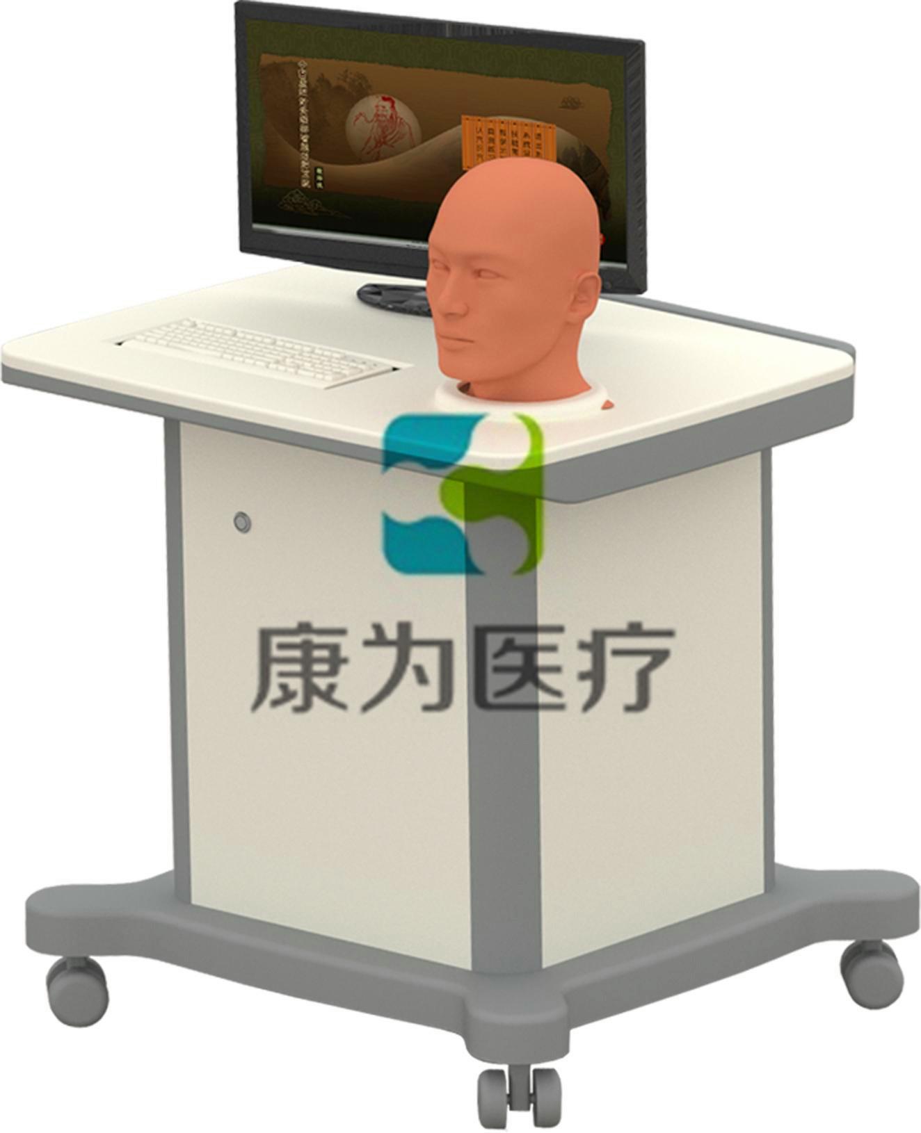 """""""万万博体育官网医疗""""中医虚拟头部针灸智能考评系统"""