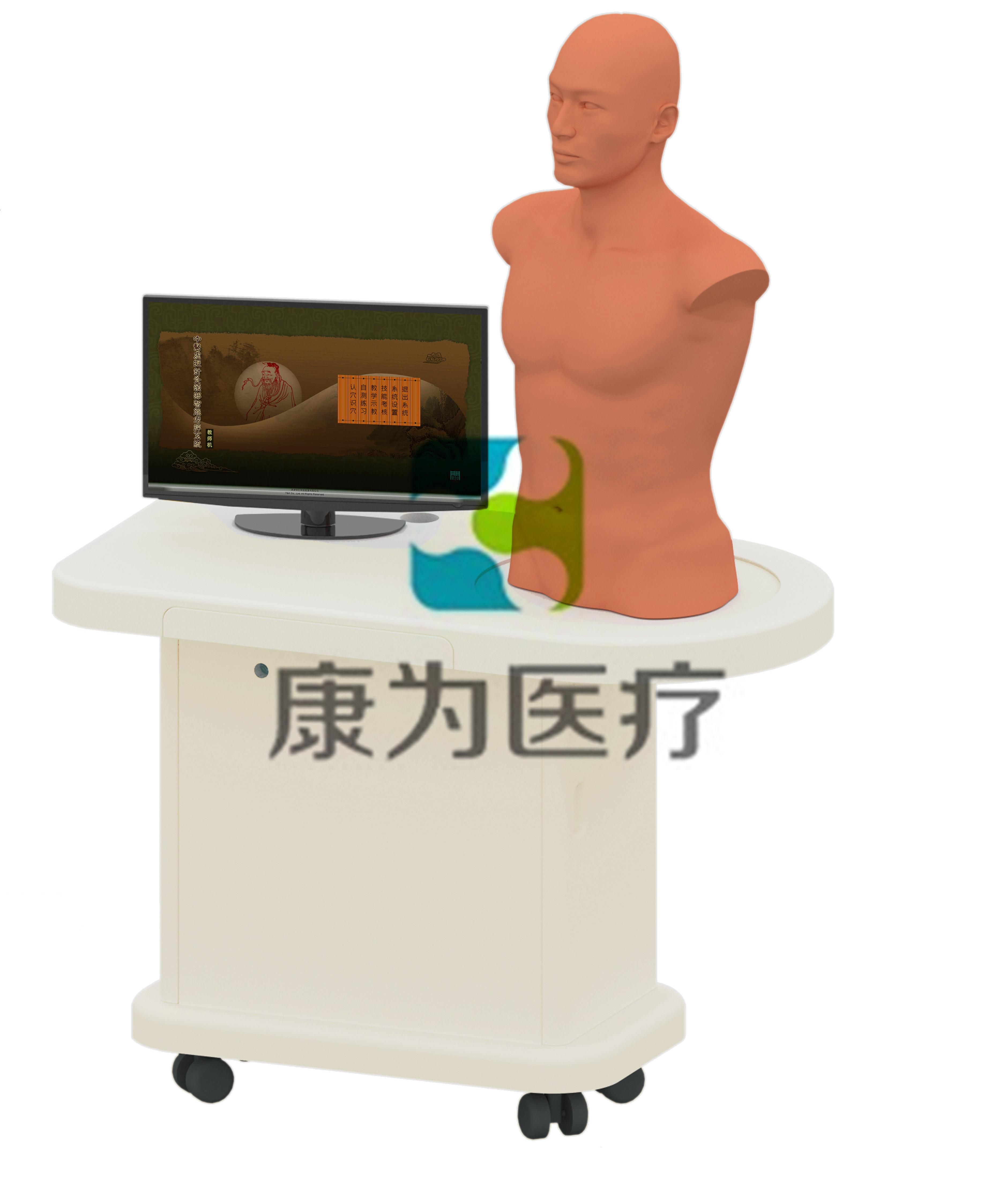"""""""万万博体育官网医疗""""中医虚拟针灸智能考评系统"""